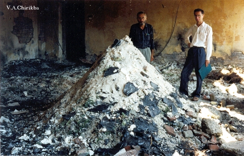 Abkhazia National Archives burn down