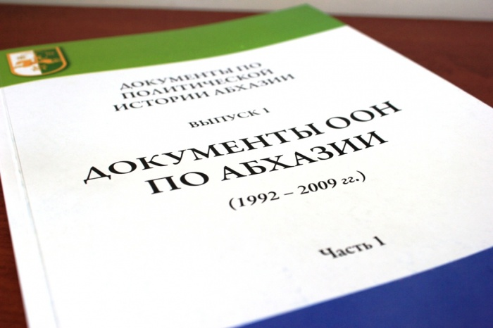 "The first volume of ""UN Documents on Abkhazia"" was published"