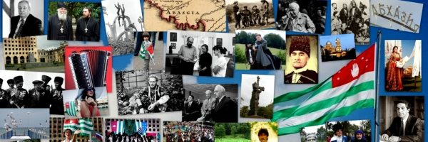 Reflections on Abkhazia: [14 August] 1992-2012