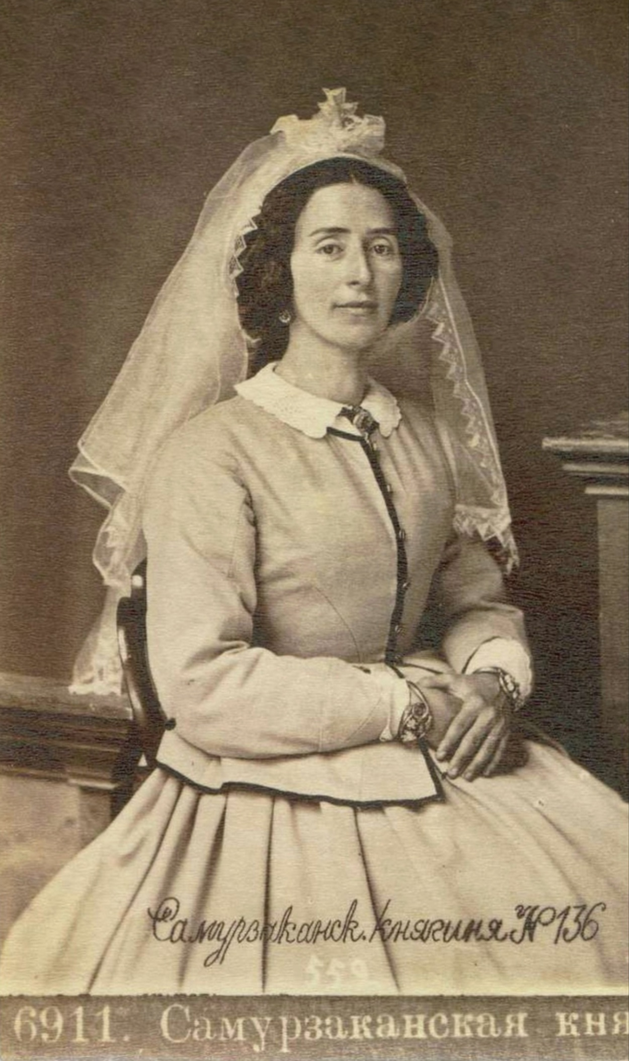 Samurzakan - Photo by Dmitri Yermakov (1846 –1916).