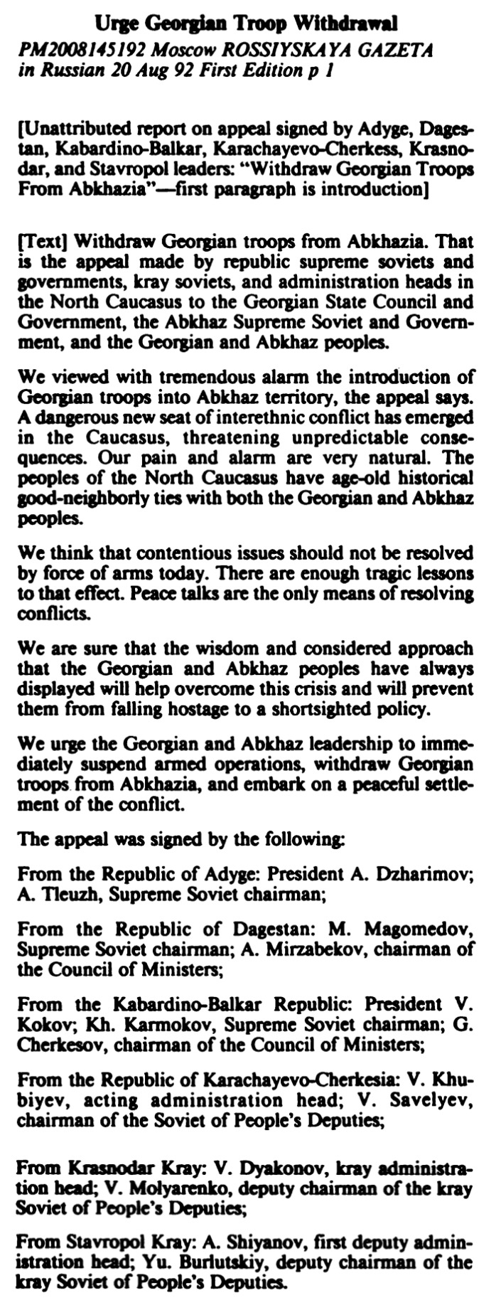 Urge Georgian Troop Withdrawal, ROSSIYSKAYA GAZETA