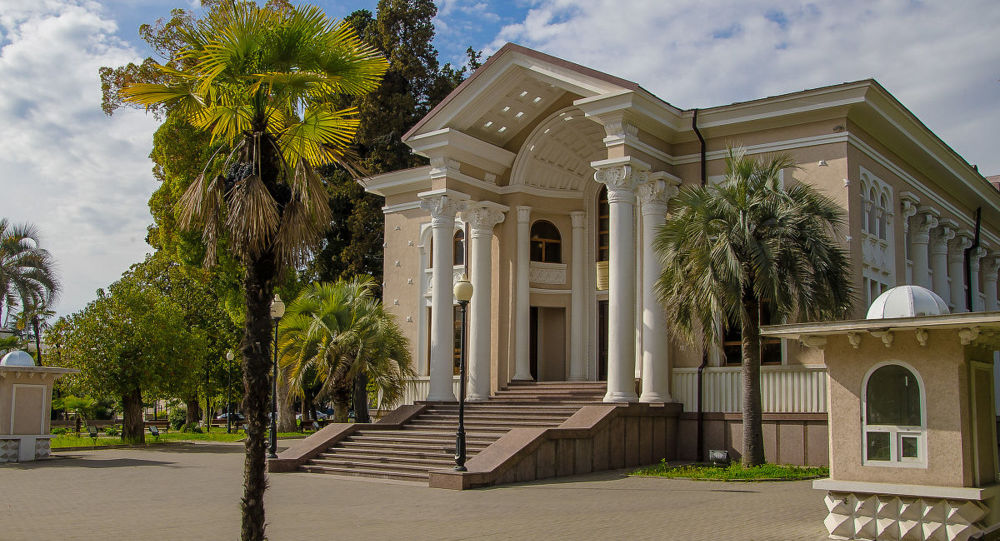 Abkhazian State Philharmonic Hall