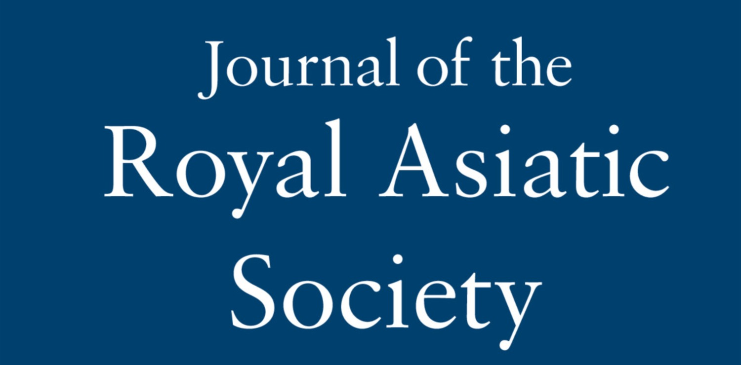 Royal Asiatic Society of Great Britain and Ireland