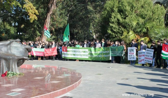 An Act of Solidarity With Syria's Circassian Diaspora Took Place In Sukhum