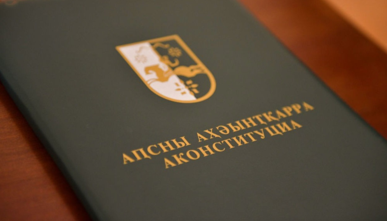 Constitution of Abkhazia