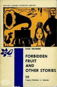 Forbidden Fruit and Other Stories, by Fazil Iskander