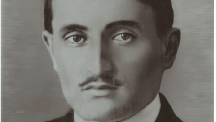Efrem Eshba (19 March 1893 – 16 April, 1939) was an Abkhaz and Soviet statesman.