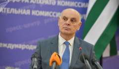 Aslan Bzhania, the new President of Abkhazia