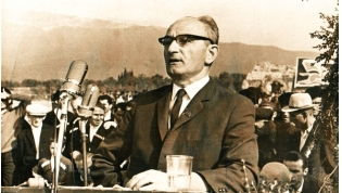 Georgy Dzidzaria - speech at the celebration dedicated to the 100th anniversary of the Abkhaz uprising of 1866, the village of Lykhny, May 30, 1966